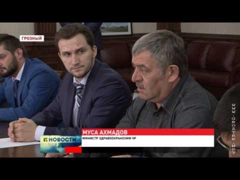 Подписан договор о сотрудничестве Чечни с Иорданией