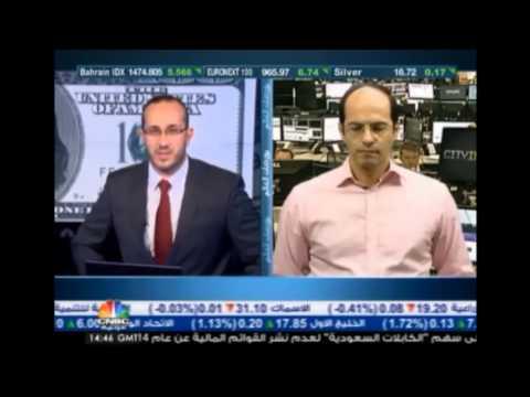 أشرف العايدي في سي أن بي سي العربية - 26 فبراير 2015 Chart