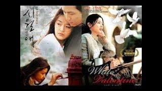 Дорама Белая Валентинка  White Valentine