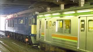 EF64牽引ハエ83編成廃車回送新秋津駅発車