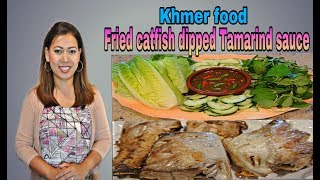 Fried Catfish Dipped Tamarind sauce | Khmer food | delicious food | Asian food