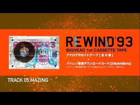 BIGHEAD「REWIND 93' C92 Edition」【XFD】1st Cassette Tape Album HD