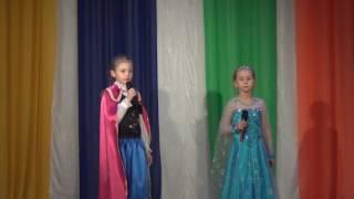 песня Эльзы на русском холодное сердце.