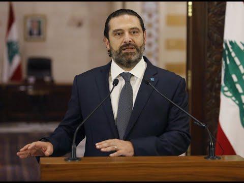 الحريري يمهل شركائه في الحكومة 3 أيام للخروج من الأزمة  - نشر قبل 2 ساعة