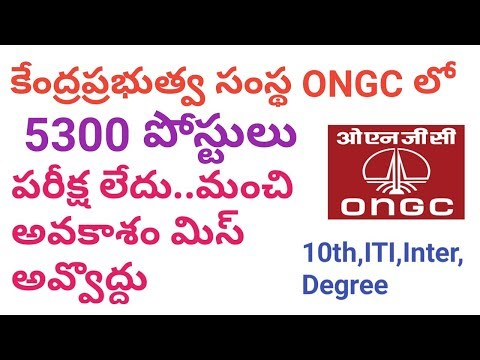 ONGC 5300 Posts Recruitment Notifications | ONGC Recruitment For Engagement Of Apprentices 2017