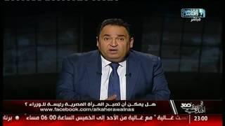 محمد على خير: مش كلام إنشاء .. ده رأيي فى المرأة المصرية!