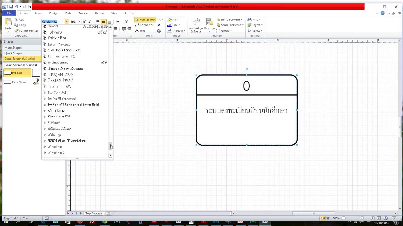 Context Diagram Visio Example Dsl Phone Jack Wiring วาด ด วย Microsoft Youtube