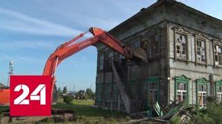 Паводок в Иркутской области: власти начинают готовить площадки под новое жилье - Россия 24