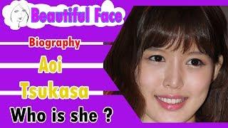 [Beautiful Face] Biography - Aoi Tsukasa - Jav - Just cool - music - So hot - so nice
