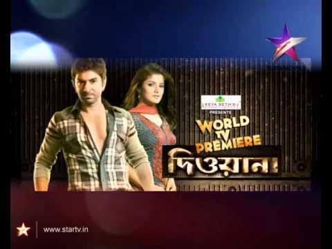 Dhamaka on Jalsha Movies