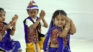 WOH KISNA HAI by LKG students - Hello Kids Annual day 2019