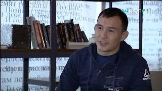 В гостях у «QAZSPORT» Дамир Исмагулов