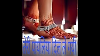Video Latest bridal payal designs # anklets design # traditional jewellery designs download MP3, 3GP, MP4, WEBM, AVI, FLV Oktober 2018