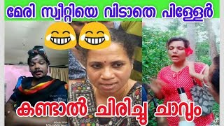 Mary sweety sabarimala entry interview funny tiktok troll video by girls and boys