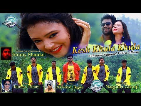 KUMAR PRITAM | Kesh Khula Khula | नागपुरी | TOP NAGPURI SONG | Best Of Nagpuri Song 2019