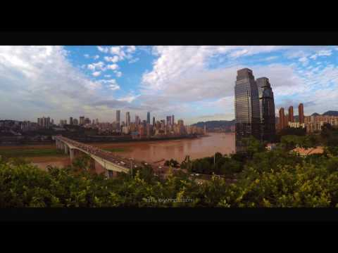THIS IS CHONGQING  2016