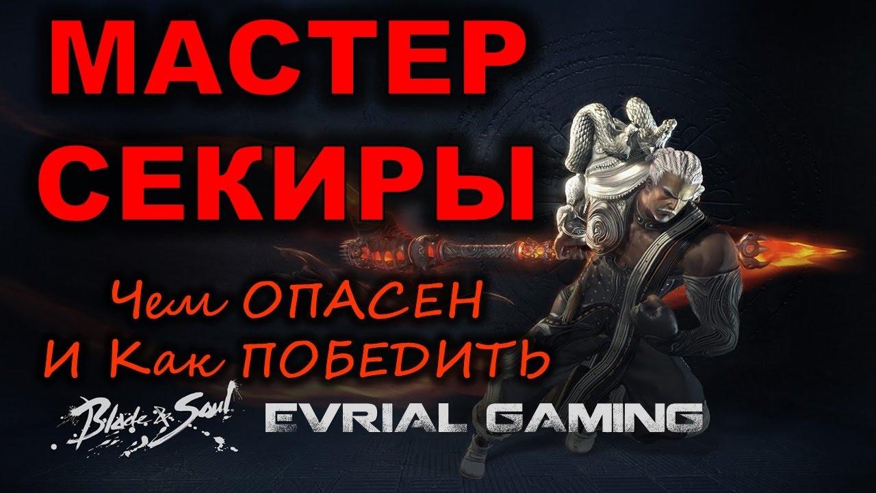Скачать бнс русский сервер