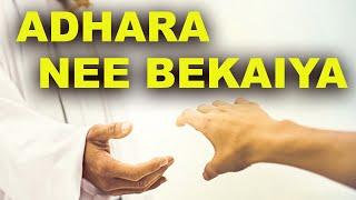 Adara Nee Bekayya ..Kannada Christian Song