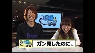 金朋にあの神谷さんが動揺しまくりw 今度の『DDON TV SP』は、1.3アッ...