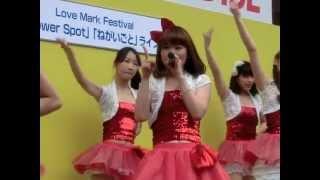 2013.4.30渋谷パラダイスハチ公前ステージ 6月18日に吉祥寺SEATAにて...