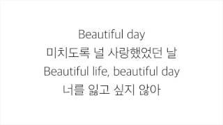 Gambar cover 크러쉬 (CRUSH)-「BEAUTIFUL」 [쓸쓸하고 찬란하神 - 도깨비 孤單又燦爛的神-鬼怪 OST - PART.4] 가사 한국어