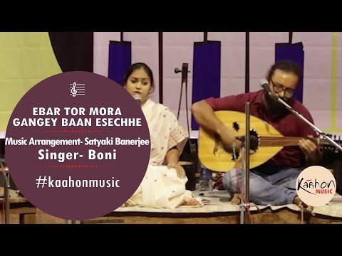#KaahonMusic- Concert for Bhangar   Ebar Tor Mora Gangey Baan Esechhe   Boni