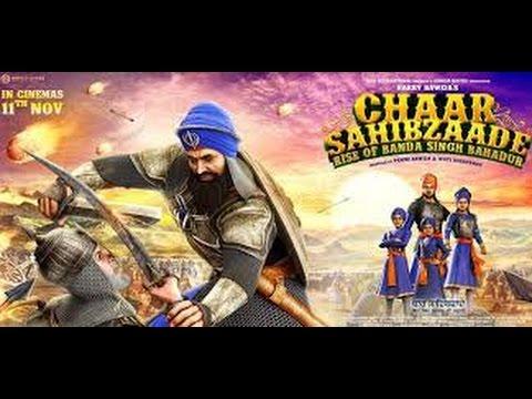 How to download CHAAR SAHIBZAADE 2