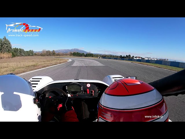 Radical SR3 RS driven on Serres Circuit Track-speed.com coaching session