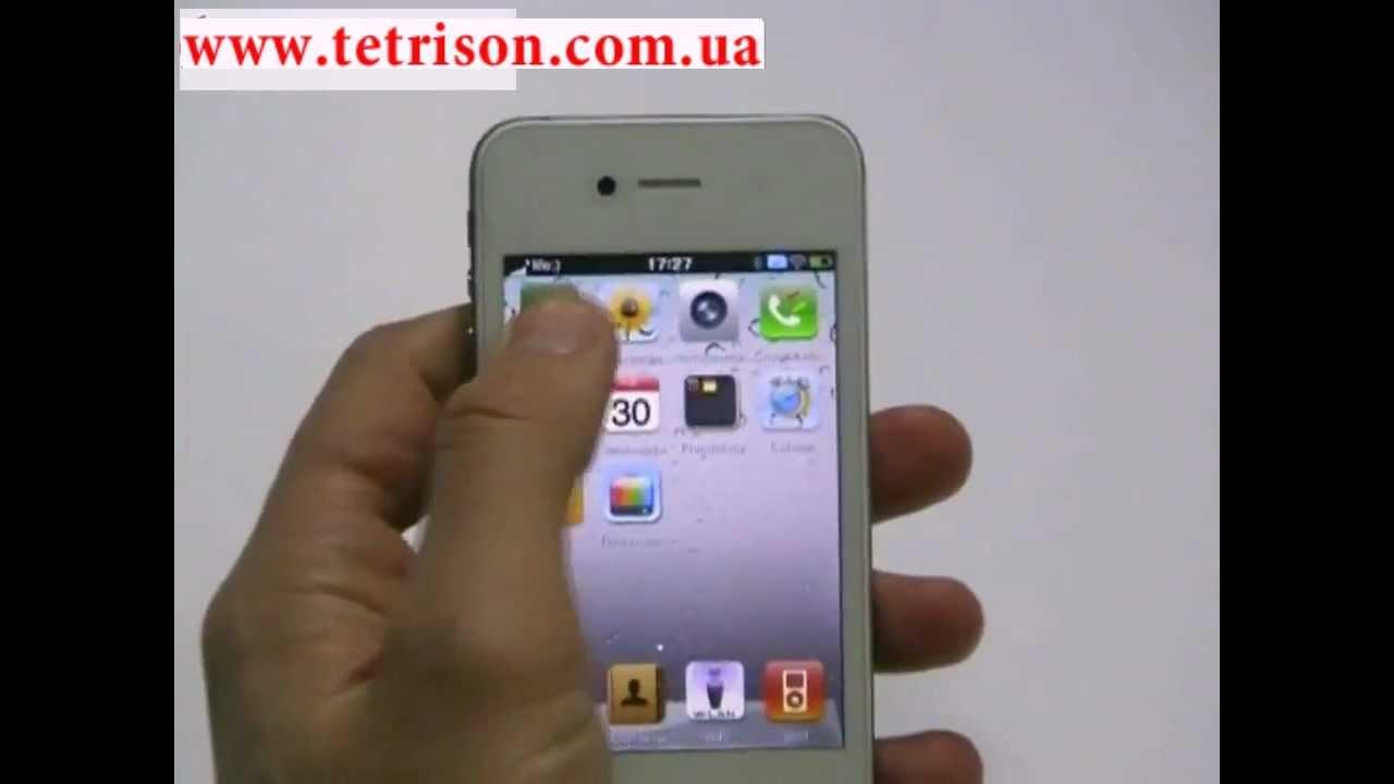 китайский iphone 4g w88 инструкция