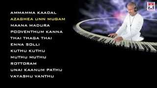 Ilaiyaraaja Melody Hits  Tamil Movie Audio Jukebox  Vol 1