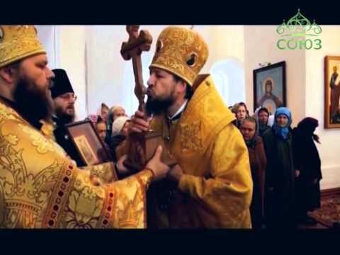 День Святой Троицы Православный Церковный календарь