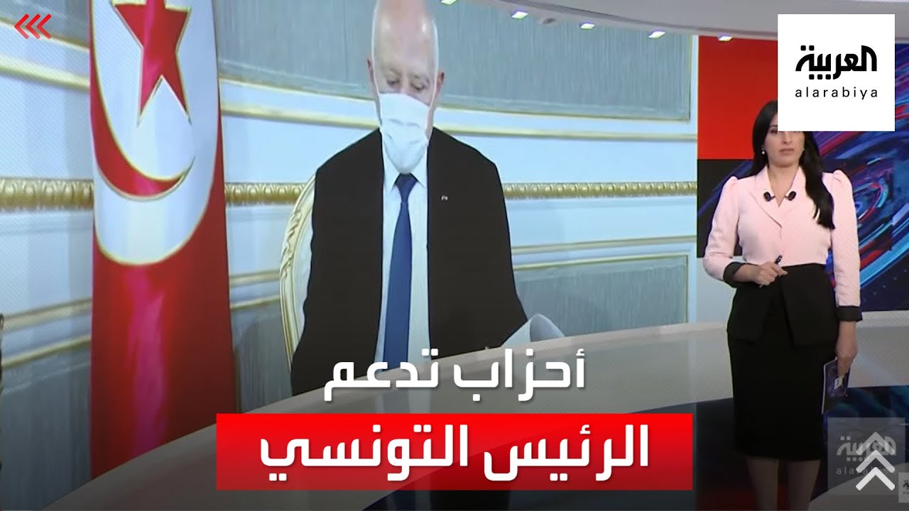 -قلب تونس- و-التيار الديمقراطي- يدعمان قرارات سعيّد