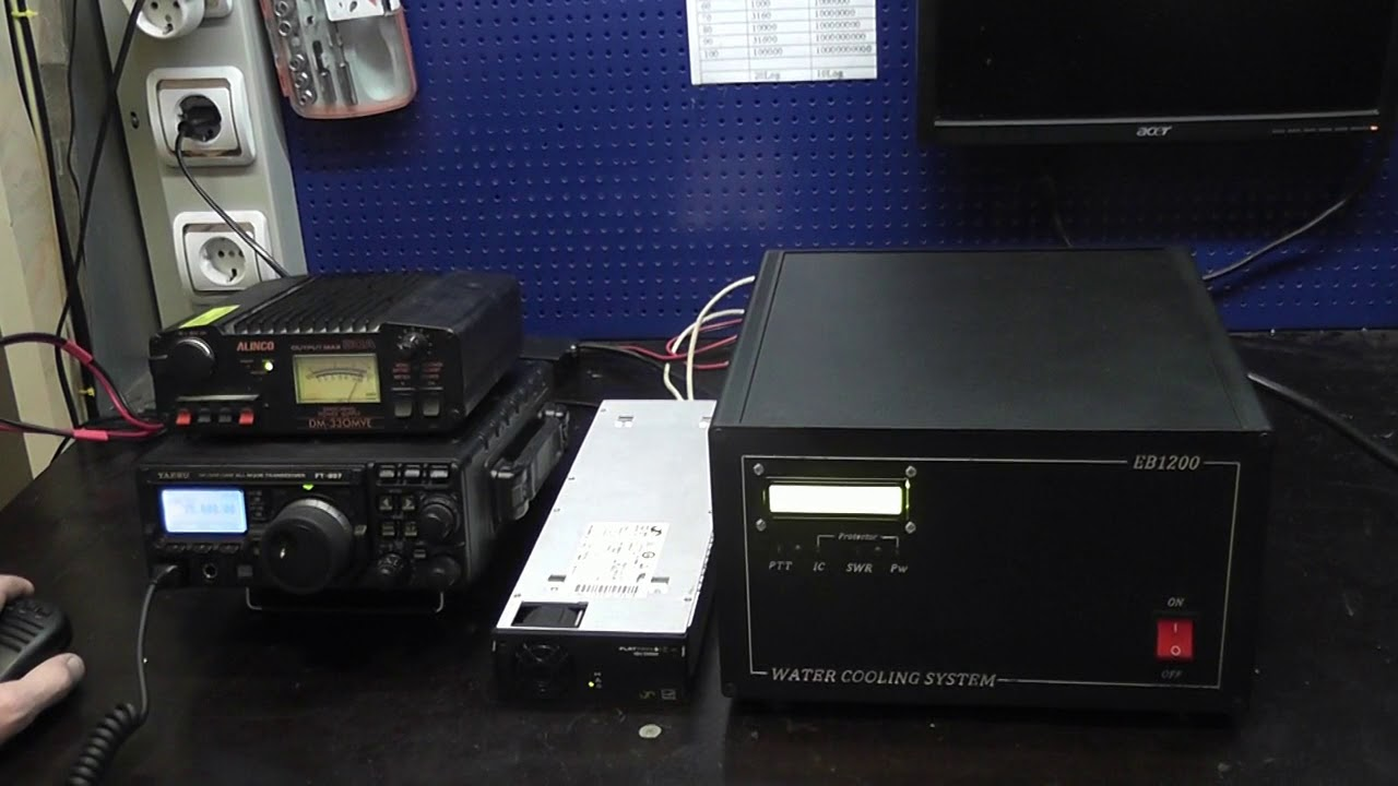 LDMOS power amplifier 1200W water cooling EB1200