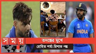 নিয়ম না মানলে খেলতে আসার দরকার নেই, ভারতকে অস্ট্রেলিয়া | India national Cricket Team | Sports News