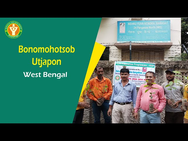 Bonomohotsob 2018 Aranya Saptaha Celebration by NGO in Kolkata & West Bengal
