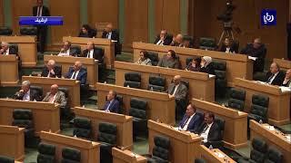 مجلس الأعيان يعيد أربعة مشاريع قوانين إلى النواب - (22-2-2018)