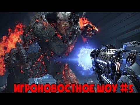 Новый PS VR, Процессор PS5, Когда Появятся Оценки Death Stranding, Перенос DOOM Eternal