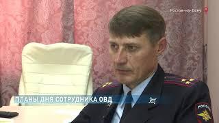 Парад и литургия: День сотрудника МВД отметят на Дону с небывалым размахом