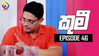 Kumi Episode 46 || 05th August 2019 Thumbnail