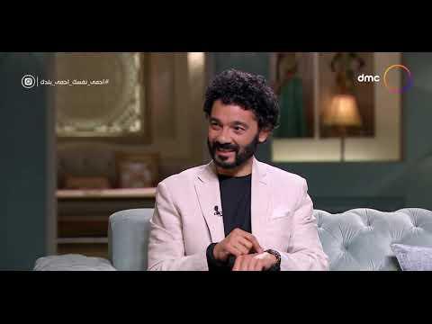 """صاحبة السعادة - خالد النبوي بيحكي قصة مرضة """"حصلتلي زي معجزة"""""""