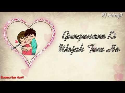 Muskurane Ki Wajah Tum Ho Full HD RINGTONE