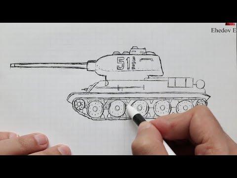 Как нарисовать Танк ручкой поэтапно