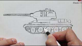 Как нарисовать Танк ручкой поэтапно (Ehedov Elnur) Tank nece cekilir