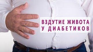 видео Диета при спайках кишечника – эффективные рекомендации