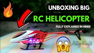 RC Helicopter 3.5 Channel Radio Controller - Unboxing & Testing | How To Fly