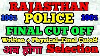 RAJASTHAN POLICE FINAL CUT OFF, RAJASTHAN POLICE FINAL CUT OFF 2018,