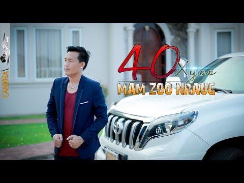 40 Xyoo Mam Zoo Nraug   Tsom Xyooj 2019 thumbnail