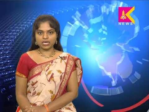30 11 17 News SITI Krishna Teja