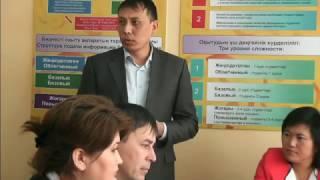 Открытие бизнес-школы в Караганде