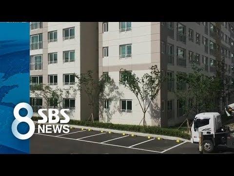 1층에 출입구 없는 황당한 아파트 / SBS